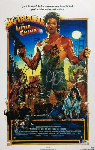 John Carpenter Kurt Russell J Hong Signed Big Trouble Lil China 12x18 Photo PSA