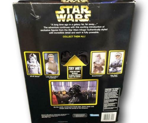 Star Wars Action Series Electronic Darth Vader Figurine NIB R52-4