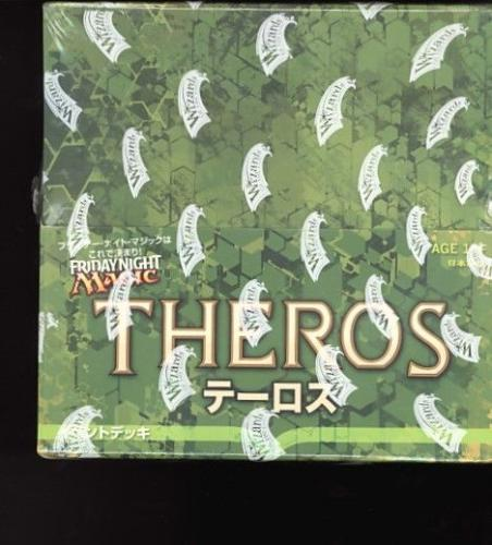 Mtg Magic The Gathering Japanese Theros Event Deck Box