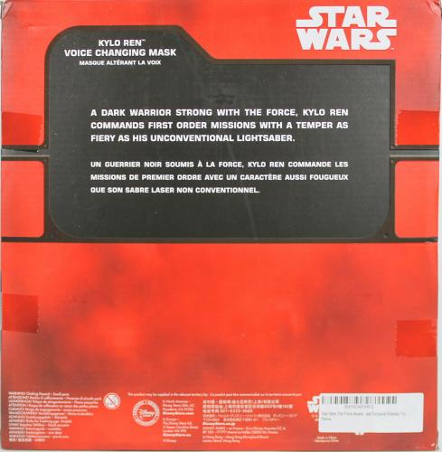 Star Wars Adam Driver Signed Full Size Kylo Ren Mask BAS #D06709