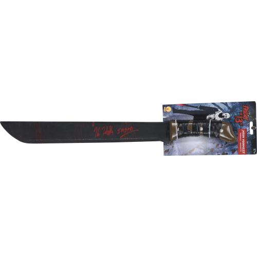 """Kane Hodder Friday the 13th Autographed Toy Machete with """"Jason"""" Inscription - Signed in Red Ink - BAS"""