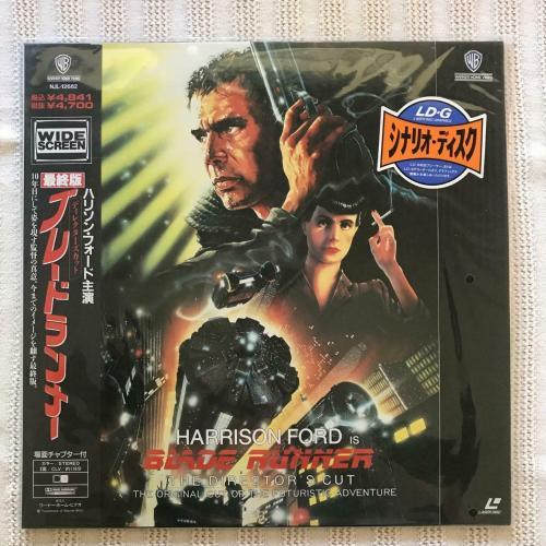 Blade Runner Laserdisc Directors Cut Japan Obi Widescreen NJL12682 Harrison Ford