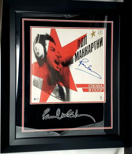 "PAUL McCARTNEY The Beatles Signed ""Back In The USSR"" Album LP BAS Beckett Framed"