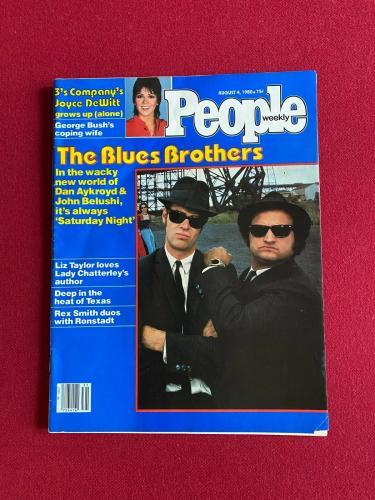 """1980, Blues Brothers (John Belushi), """"People"""" Magazine (No Label) Vintage/Scarce"""