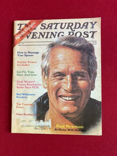 "1977, Paul Newman, ""Saturday Evening Post"" Magazine (No Label) Scarce/ Vintage"