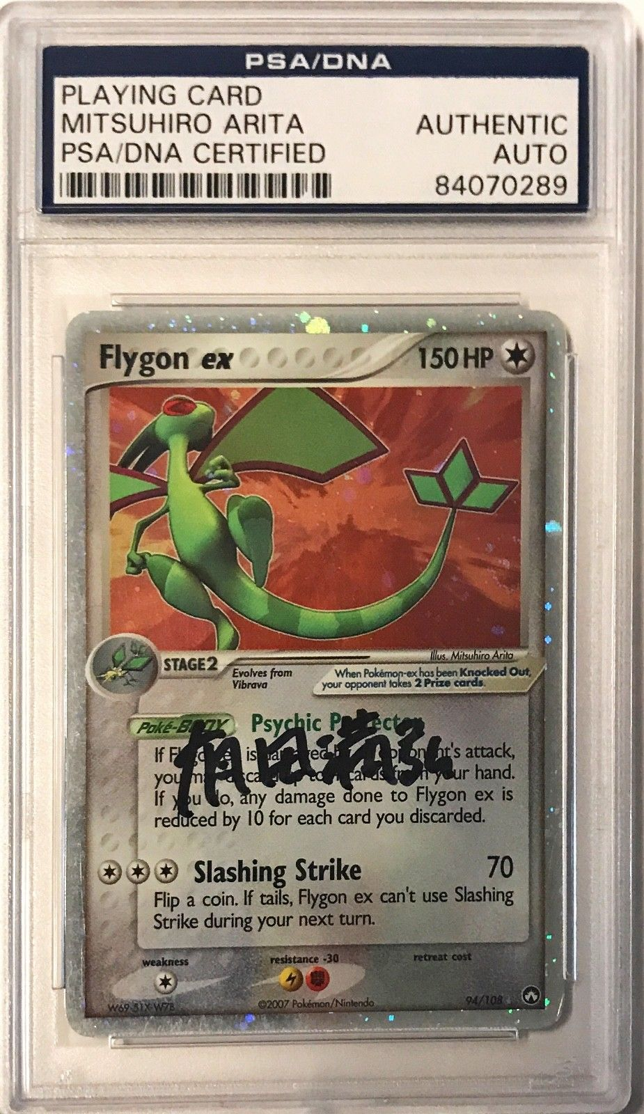 07 Pokemon Power Keepers Mitsuhiro Arita Signed Flygon