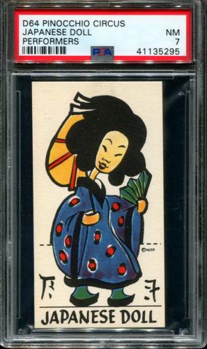 1930 D64 Pinocchio Circus Performers Japanese Doll Pop 4 Psa 7 N2602685-295