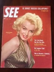 "1953 Marilyn Monroe, ""SEE"" Magazine (Scarce) (No Label)"