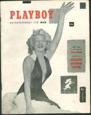 1953 Playboy Magazine First Issue Marilyn Monroe WITH CENTERFOLD! VG Condition!