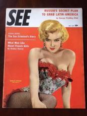 "1954 Marilyn Monroe, ""SEE"" Magazine (Scarce) (No Label)"