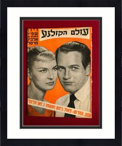 """1959, Paul Newman, """"ISREAL MOVIE"""" Magazine (No Label) Scarce / Vintage"""