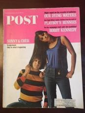 """1966, Sonny & Cher, """"POST"""" Magazine (Early Cover) Scarce"""