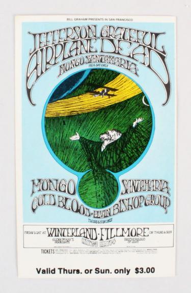 1969 Jefferson Airplane Concert ticket Vintage Day 1