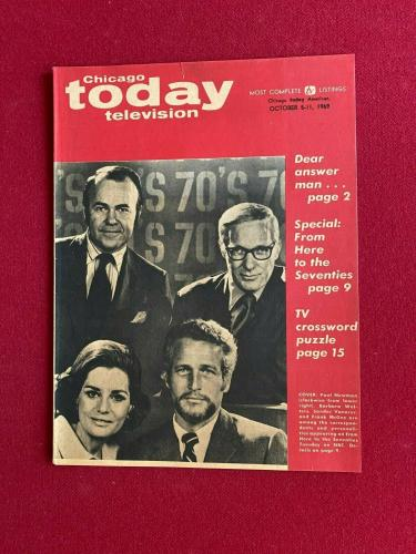 """1969, Paul Newman / Barbara Walters """"Chicago Today"""" Magazine (Scarce / Vintage)"""