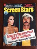 "1973 Sonny & Cher, ""Screen Stars"" Magazine (No Label)"