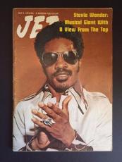 "1974 Stevie Wonder, ""JET"" Magazine (No Label)"