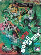 1975 World Series signed magazine! Boston! Cincinnati! Yastrzemski! JSA LOA!