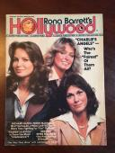 "1977, Charlie's Angels, (Farrah Fawcett), ""Hollywood"" Magazine (No Label)"