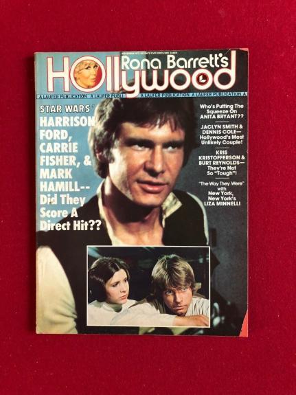"1977 Star Wars,  ""HOLLYWOOD""  Magazine (No Label) Scarce"
