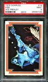 1978 Donruss Kiss #19 Ace Frehley Pop 10 Psa 9 N2568623-726