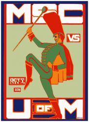 1920 Michigan Wolverines vs Michigan State Spartans 22x30 Canvas Historic Football Program