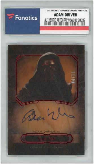 Adam Driver Star Wars 2017 Topps Masterworks Wood Parallel #NNO Card - Limited Edition #4/10