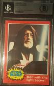 Alec Guinness Obi Won Kenobi Star Wars 1977 Topps Signed BECKETT AUTHENTIC AUTO