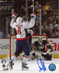 "Alex Ovechkin Washington Capitals Autographed White Jersey Arms Up 8"" x 10"" Photo"