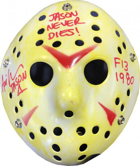 Ari Lehman Autographed Friday the 13th Jason Voorhees Yellow Mask