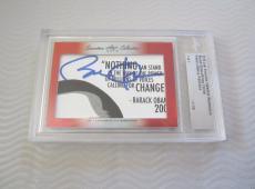 Barack Obama & Hillary Clinton 2016 Leaf Masterpiece Cut Signature auto 1/1 JSA