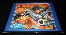 Batman '66 Framed 11x14 Japanese Poster Display Adam West Burt Ward