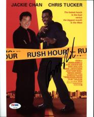 Brett Ratner Rush Hour Signed 8X10 Photo Autographed PSA/DNA #Z92381
