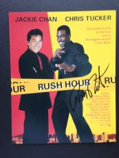 Brett Ratner Signed 8x10 Photo Autograph Rush Hour Director