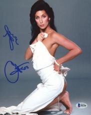 "Cher Autographed 8"" x 10"" Kneeling with Blanket Photograph - Beckett COA"