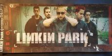 Chester Bennington Linkin Park Signed Autographed Hybrid Theory Poster PSA/DNA