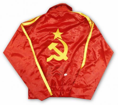 Dolph Lundgren Hand Signed Autographed Boxing Jacket USSR Ivan Drago Rocky 4 JSA