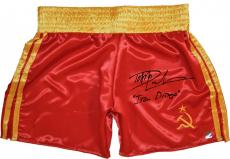 "Dolph Lundgren ""Ivan Drago"" Signed ROCKY IV Russian Boxing Trunks"