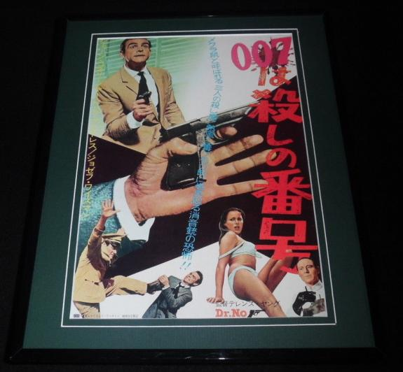 Dr No James Bond Japan Framed 11x14 Repro Movie Poster Display Ursula Andress