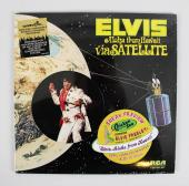 Elvis Presley -Aloha From Hawaii (Chicken Of The Sea) U.S. Promo LP Still Sealed (Letter Of Provenance)