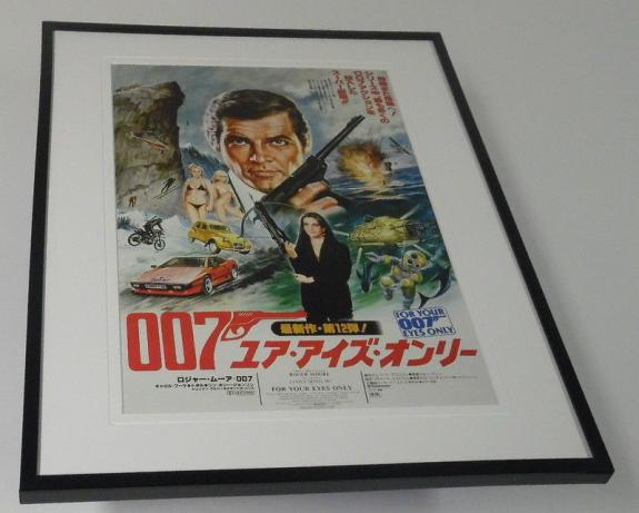 For Your Eyes Only Japanese Framed 11x14 Repro Poster Display Roger Moore