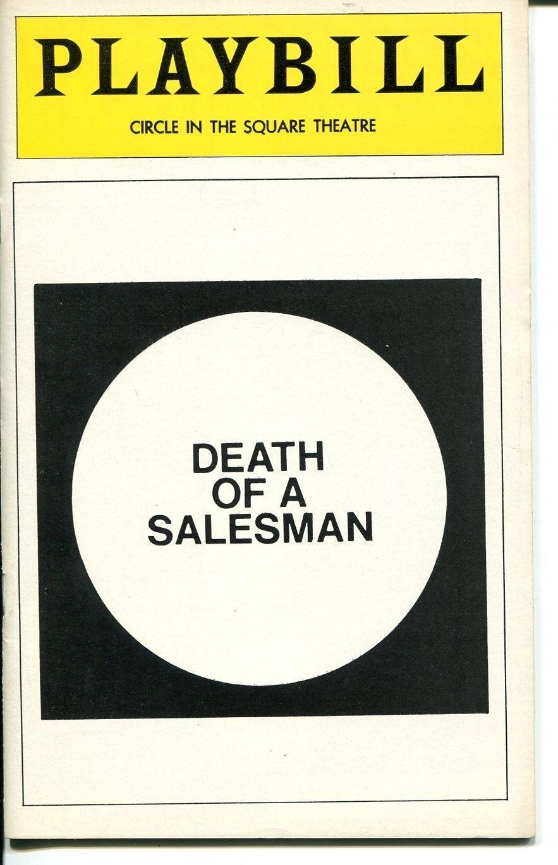 death of a salesman requiem essay