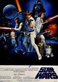 George Lucas Autographed 12x18 Star Wars Poster Photo UACC RD COA AFTAL