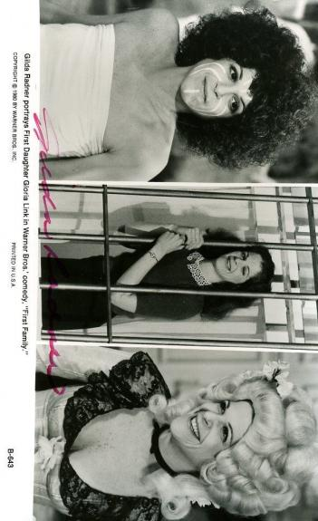 Gilda Radner First Family Jsa Authenticated Signed 7x10 Photo Autograph