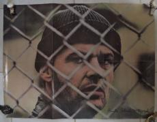 Jack Nicholson One Flew Over The Cuckoo's Nest 24x31 Poster 1975 Original Rare