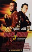 Jackie Chan Signed Rush Hour 3 11x17 Photo BAS Beckett C62747
