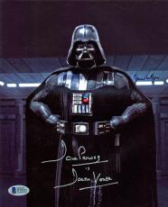 James Earl Jones & David Prowse Star Wars Signed 8x10 Photo BAS D78535