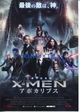 James McAvoy Jennifer Lawrence X-Men Apocalypse Japanese Press Mini Movie Poster