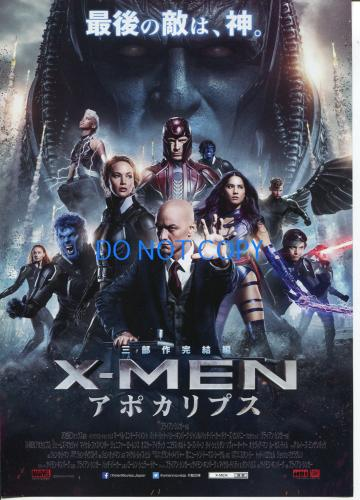 James McAvoy Jennifer Lawrence X-Men Apocalypse Japanese Press Mini Movie Poster