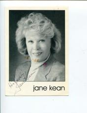 Jane Kean Pete's Dragon Jackie Gleason Show Signed Autograph Photo