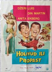 JERRY LEWIS Signed 1956 Hollywood Or Bust Dean Martin Poster PSA/DNA COA Proof